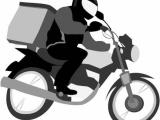 MOTOBOY: CARTILHA PARA PREVENÇÃO DE ACIDENTES NO TRANSITO